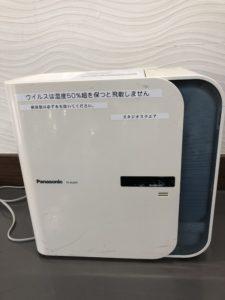 コロナウイルス対策 加湿器