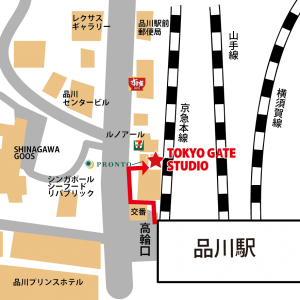 東京 品川 レンタルスタジオ「TOKYO GATE STUDIO」の行き方、道順、アクセスマップ