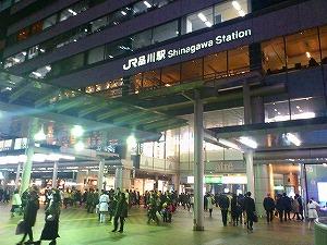 東京 品川 レンタルスタジオ 品川駅の画像