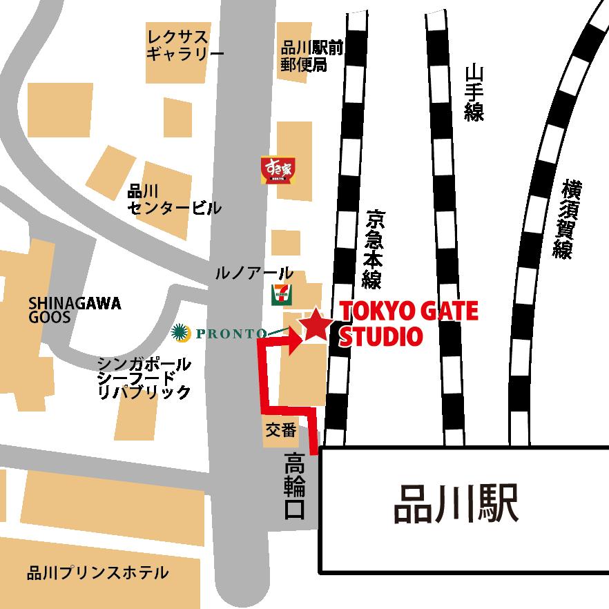 東京都 品川駅 から徒歩1分と衝撃の 駅近 レンタルスタジオのイメージ